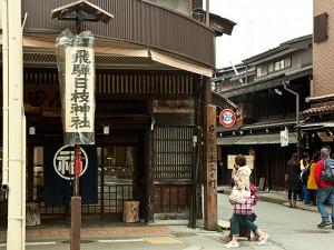 fukudaya_mae